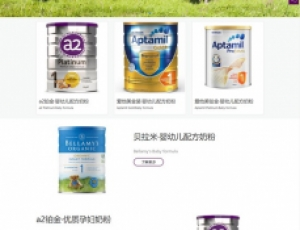 Angelbuy Australian milk powder health care products